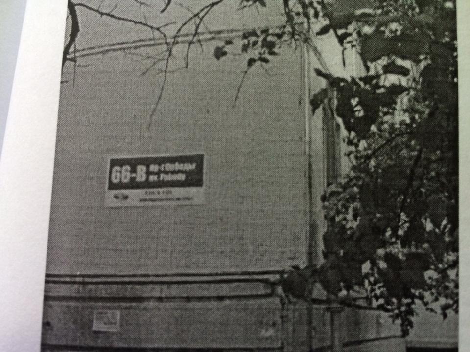 4-х кімнатна квартира, за адресою: м. Харків, пр. Перемоги, буд.66-В,кв.135
