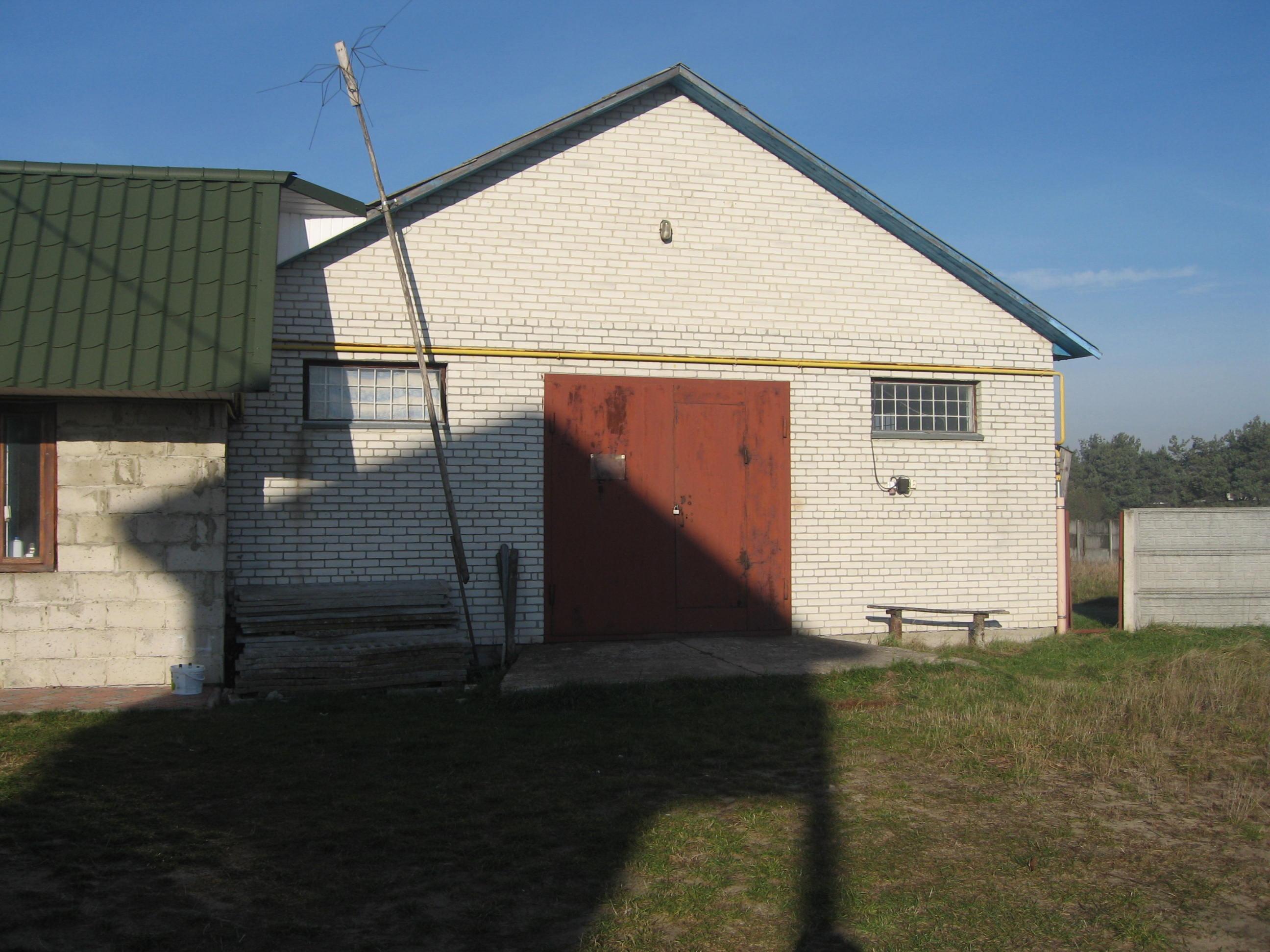 Предмет іпотеки: будівля млина (літ.