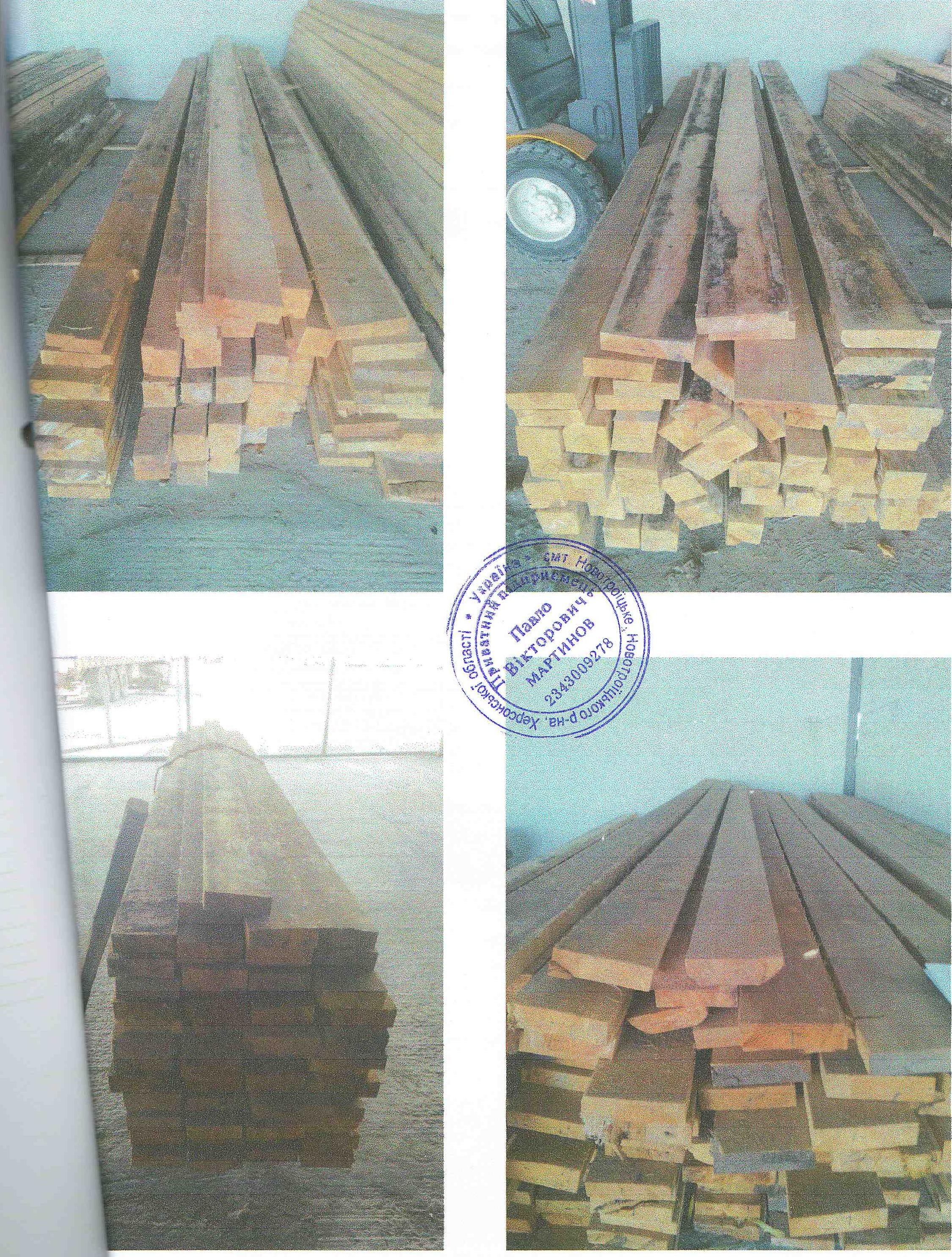 Лісоматеріали розпиляні, брус розмірами – 100*100*4500 мм – 44 шт.