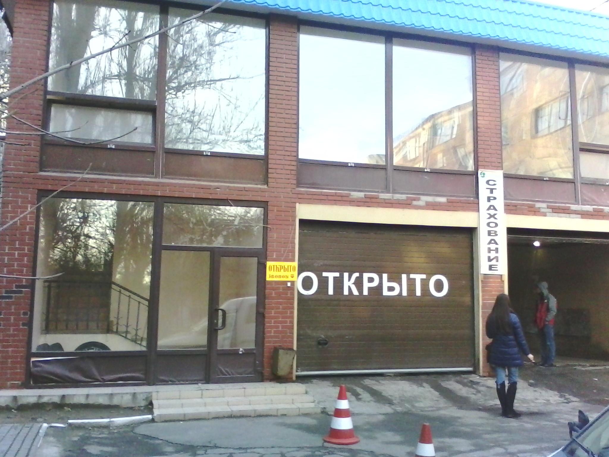 Предмет іпотеки: Торгово-офісний комплекс площею 251,3 кв.м. за адресою: м. Херсон, вул. Комкова, 76-а