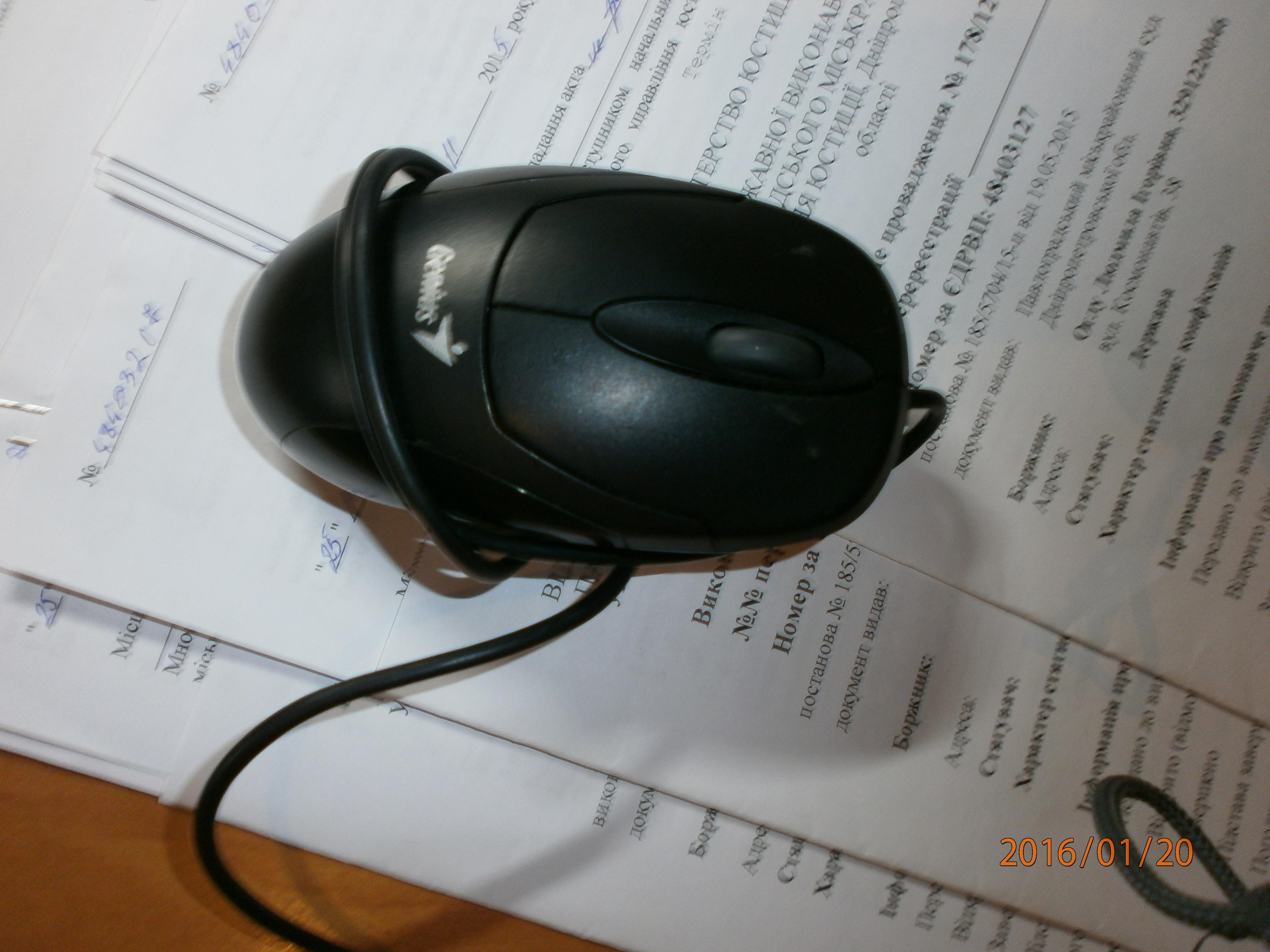 Комп'ютерна мишка Genius