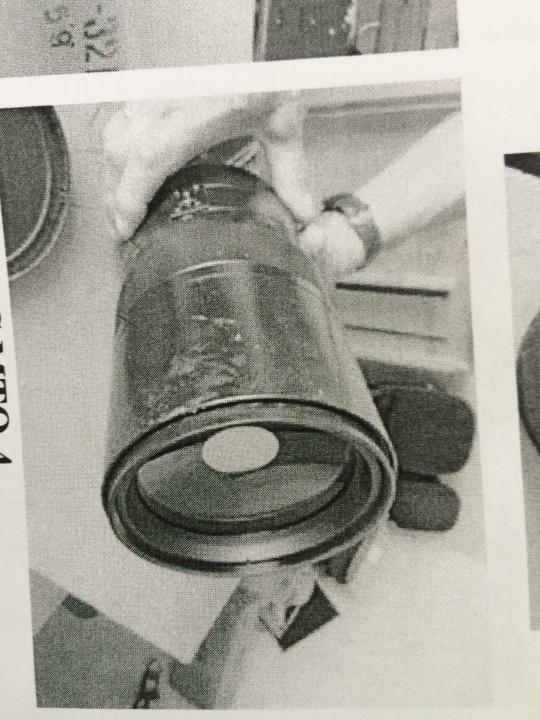 Об'єктив фотографічний МС МТО-4