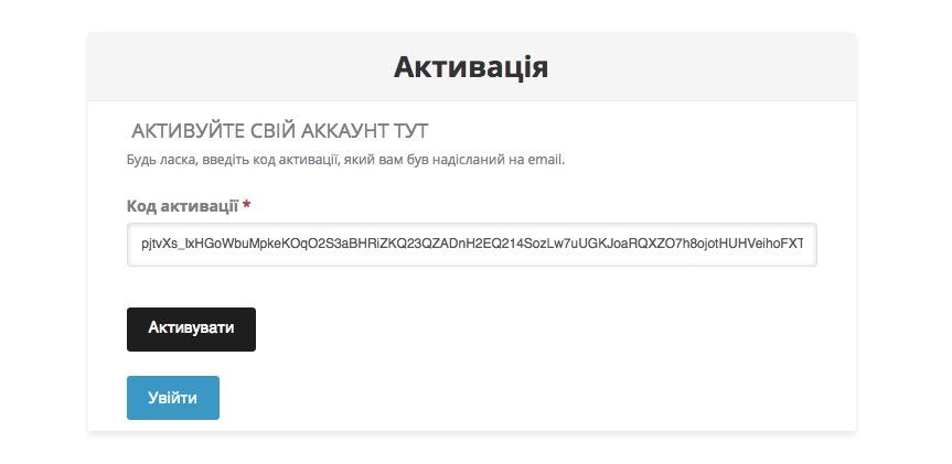 bb97847ebc6fc7 До уваги користувачів СЕТАМ, які користуються поштовими сервісами ...