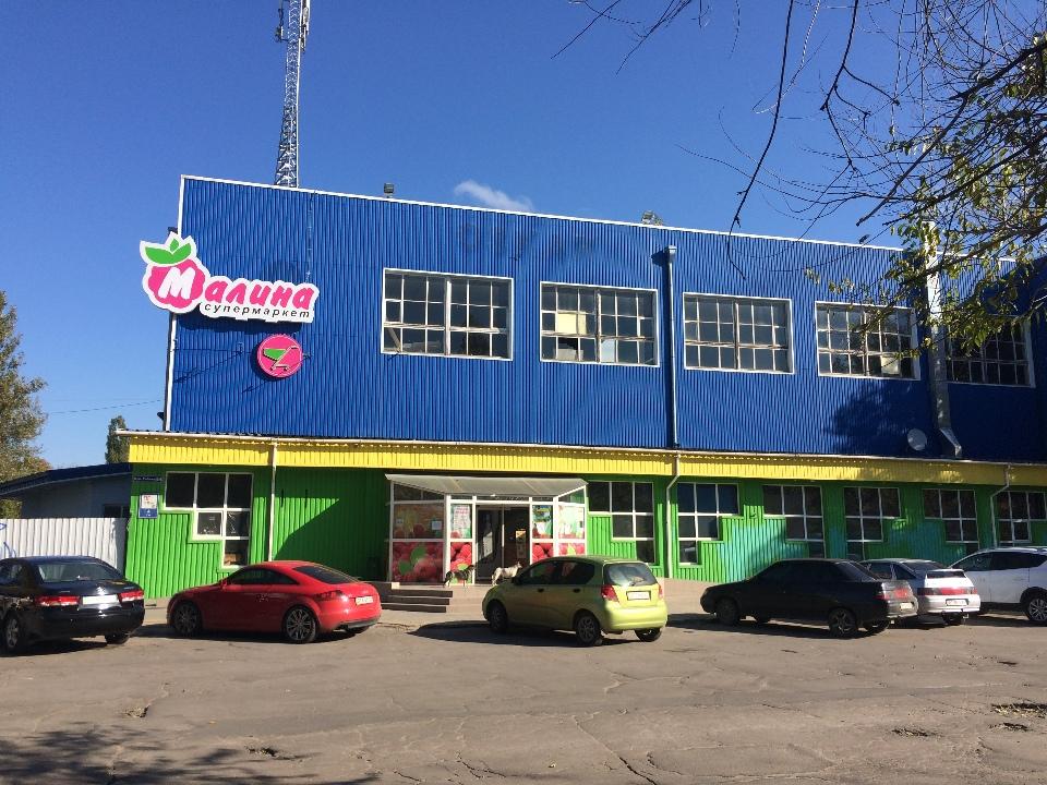 ІПОТЕКА. Будівля супермаркету, площею 4384.9 кв.м, розташована за адресою: Херсонська обл., м. Херсон, вулиця Робоча, будинок 84