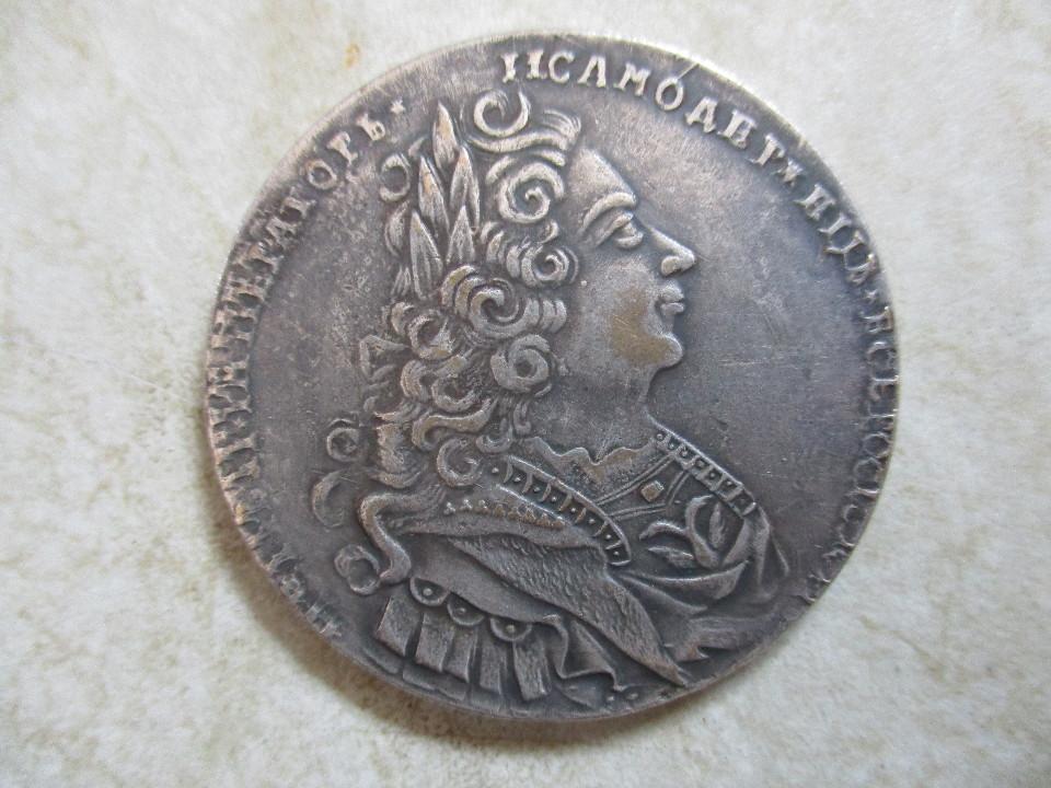 Монета номіналом