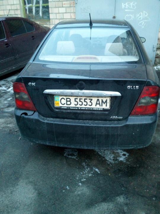 Автомобіль легковий седан-В Geely MR-7151A, ДНЗ СВ5553АМ, 2008 р.в., чорного кольору, номер кузова L6T7524S48N045420