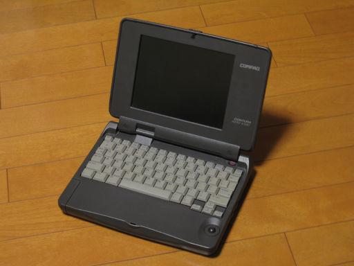 Ноутбук IBM THIK PAD , чорного кольору, б/к, с/н 011988473