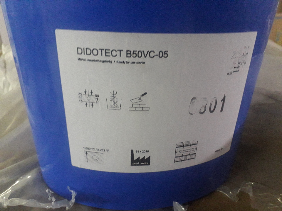 Будівельна суміш DIDOTECT B50VC-05, вагою 629 кг.