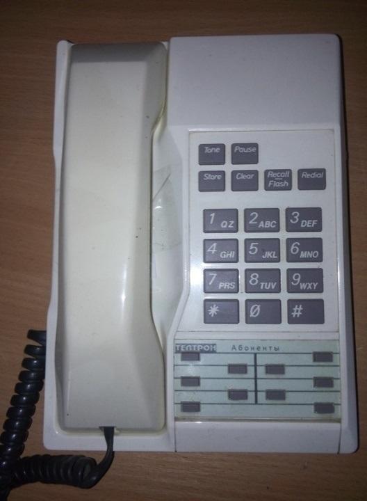 Телефон стаціонарний ТЛТ білого кольору