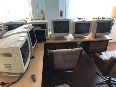 Комп'ютерна техніка - 45 одиниць