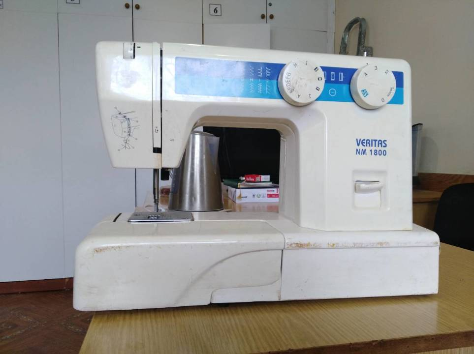 Швейна машинка марки VERITAS NM 1800