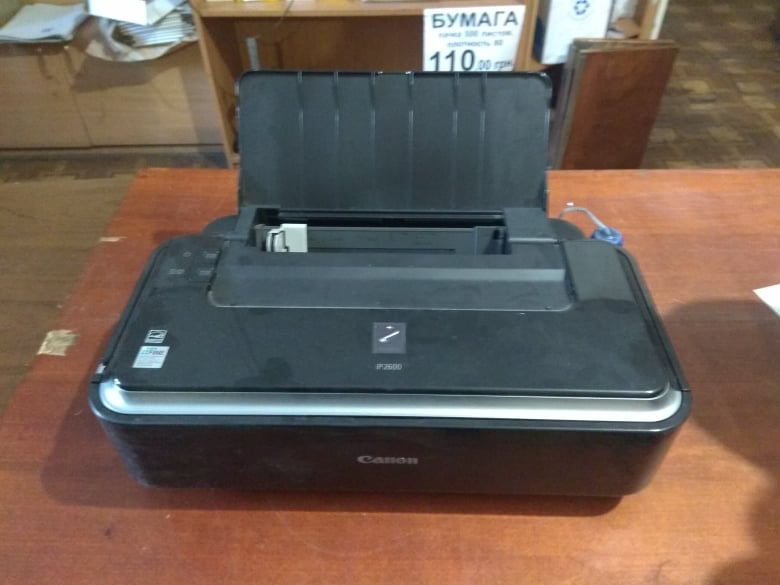 Принтер «Canon», IP2600