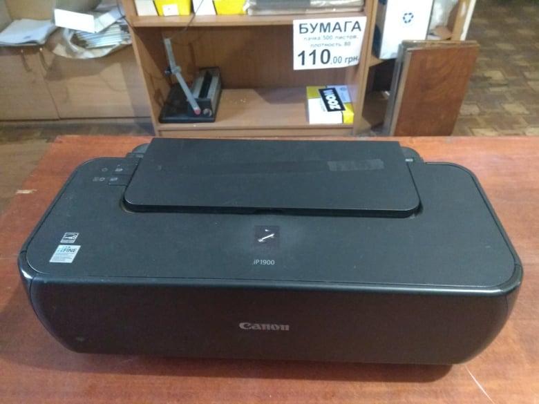 Принтер «Canon», IP1900