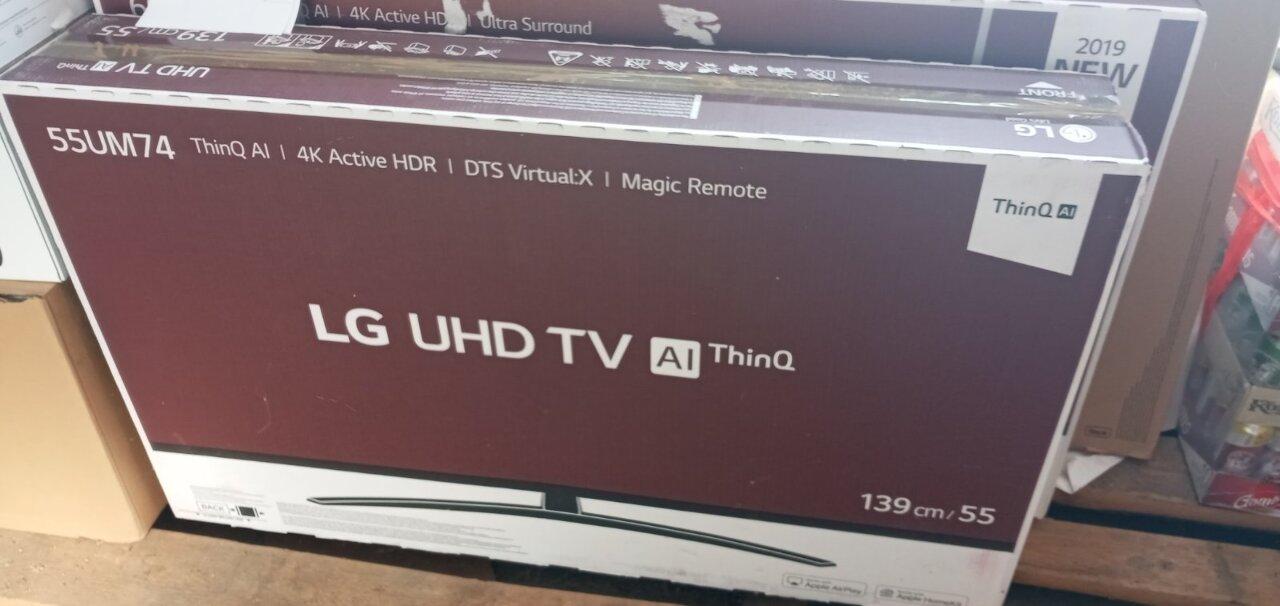 Телевізор торгової марки