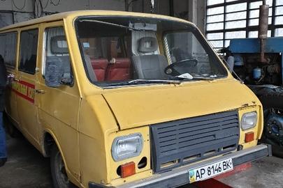 Транспортний засіб марки РАФ, модель 2203-01, державний номер АР8146ВК, 1991 року випуску, жовтого кольору, шасі (кузов, рама) 232220