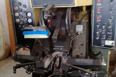 Машина для затягування шкарпеткової-пучкової частини верху взуття Cherim K178 з електроним блоком управління