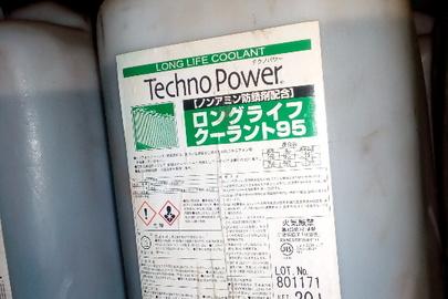 Хімічна рідина TECHNO POVER у кількості 400 л