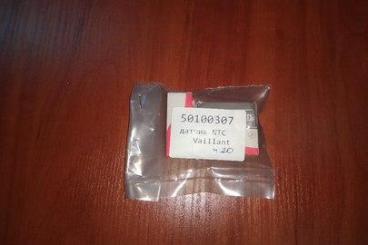 Датчик, упакований в індивідуальну упаковку в кількості 3 шт
