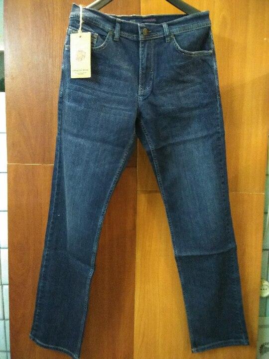 Штани джинсові чоловічі, синього кольору різних розмірів в кількості 46 шт