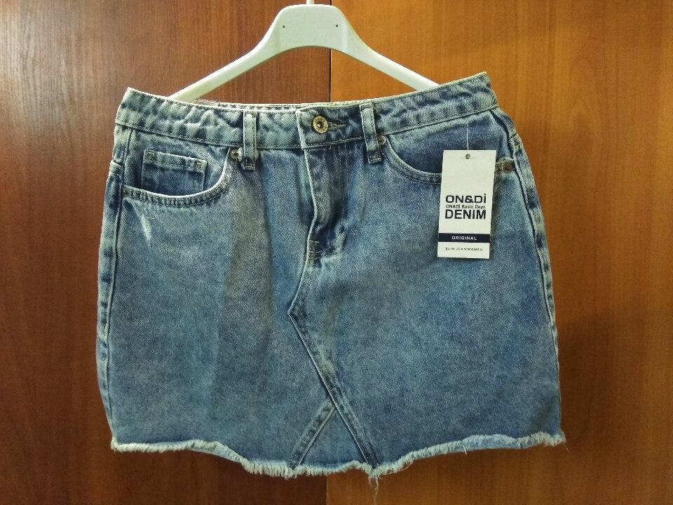 Спідниці джинсові, жіночі, у кількості 5 шт