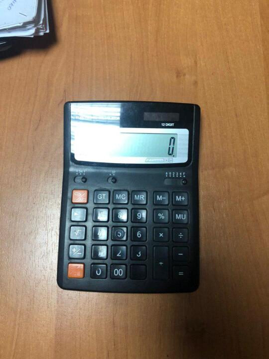 Калькулятор CITIZEN SDC - 8530