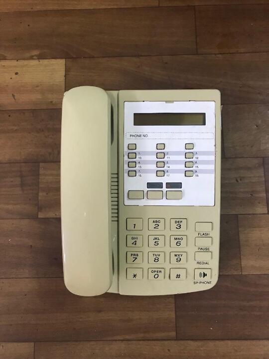 Стаціонарний телефон LG