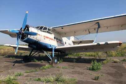 """Повітряне судно (літак) марки """"АН-2"""", бортовий номер UR- 40308, заводський номер 1Г22138"""