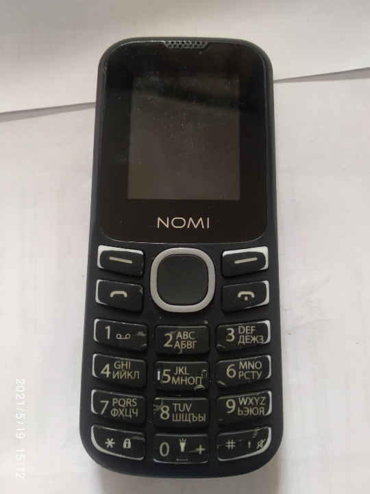 Мобільний телефон марки