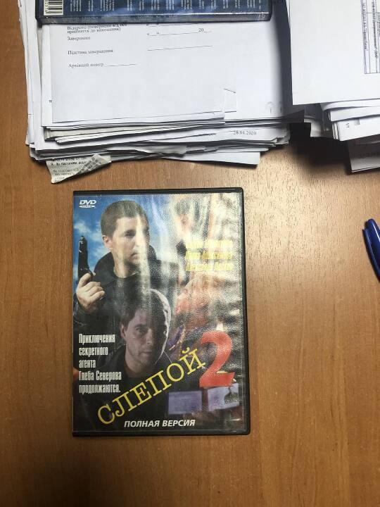 DVD диск з фільмом