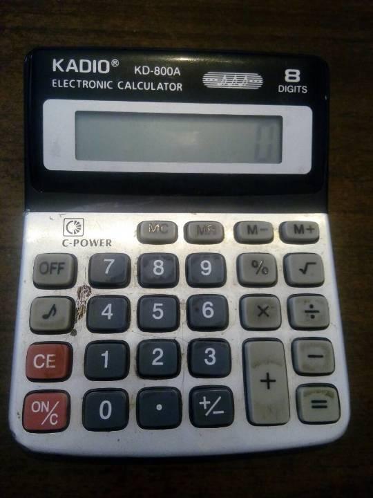 Електронний калькулятор