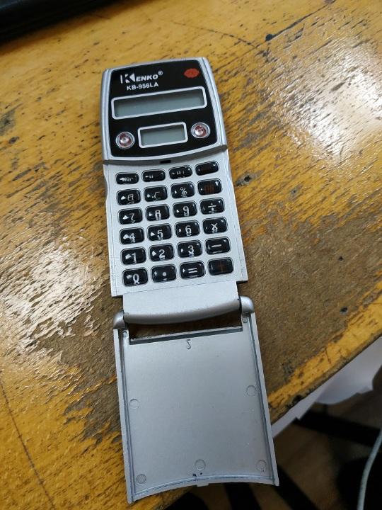 Калькулятор  Kendo KB-956LA