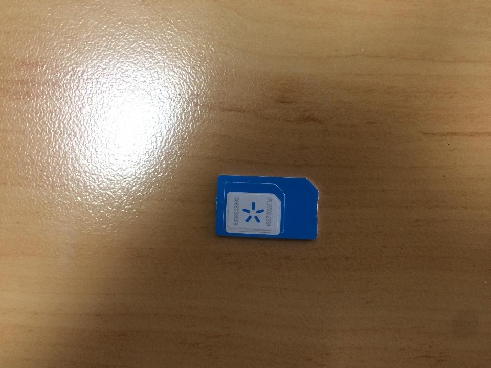 Сім-карта до мобільного телефону мобільного оператора