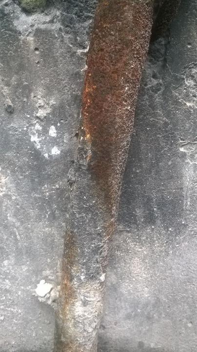 Металева труба