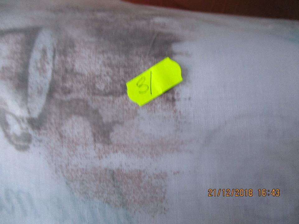 Вибивна тканина (малюнок у вигляді чашок) полотняного переплетення, виготовлена з синтетичних комплексних ниток  (поліефір 100%), тюль