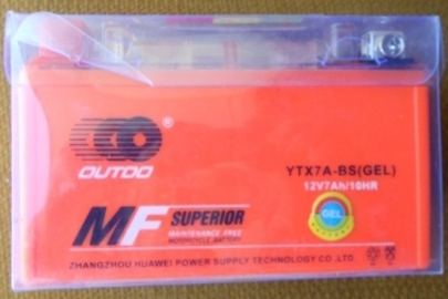 Акумулятор у плівці MFSUPERIOR UTX4L-BS 12V7AW/10HR в кількості 4 шт.