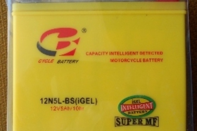 Акумулятор у плівці SUPERMF 12NSL-BS 12V5Ah//10HR в кількості 2 шт.