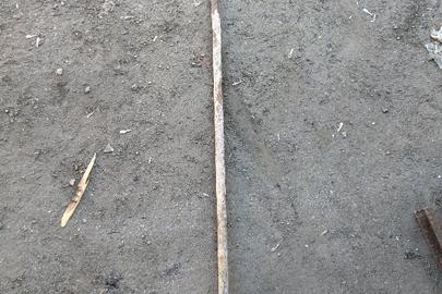 Металевий лом