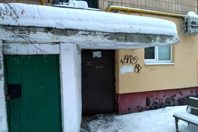 ІПОТЕКА. 1/2 частина  двокімнатної квартири, загальною площею 68,5 кв.м.,  за адресою: м. Полтава, вул. Р. Кириченко (Р. Люксембург), буд. 4, кв. 9