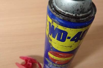 "Препарат "" WD - 40 "" 400 мл."