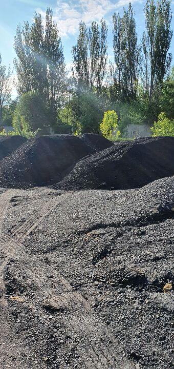 Вугільна продукція марки Ж-0-200:, загальною вагою: 253 360  кг., за адресою: Донецька область, м. Торецьк, вул. Херсонська, 1