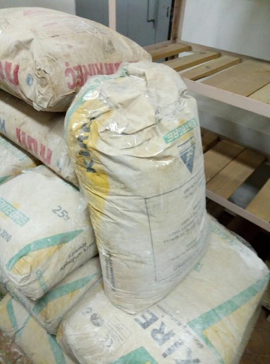 Майно вилучене в результаті порушення митних правил: вапно Kalsiyum Kireci у кількості 400 кг