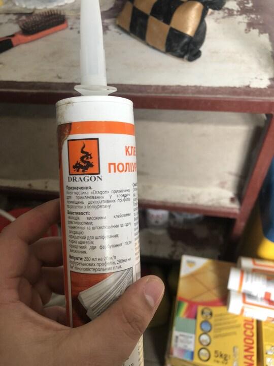 Клей-мастика для поліуретанових виробів