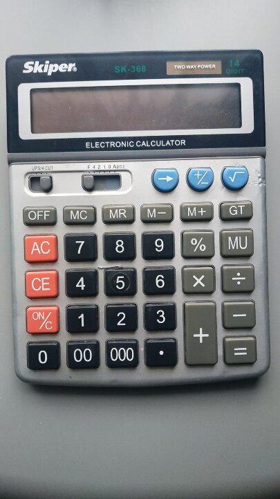 Калькулятор Skiper SK368