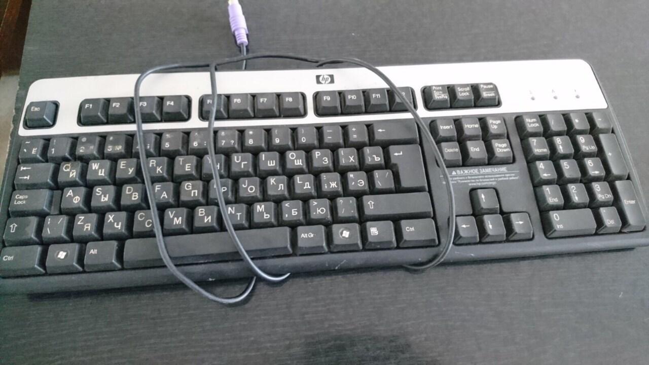 Клавіатура «НР»