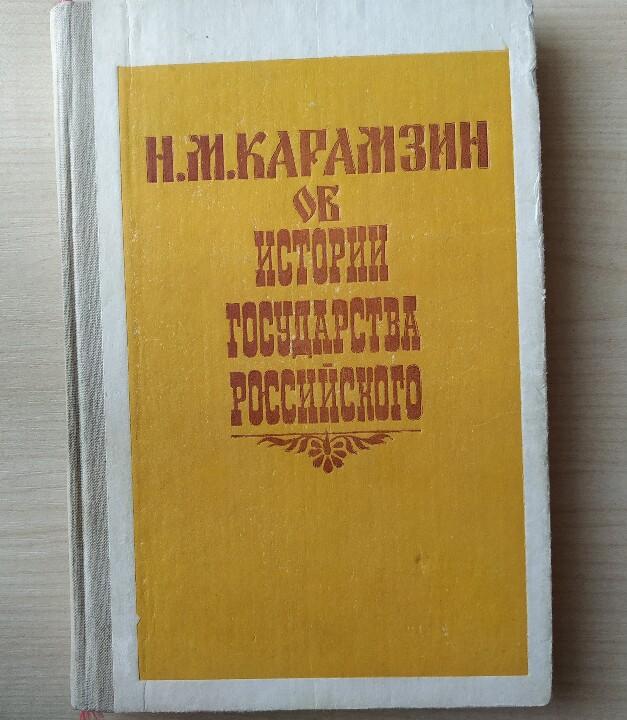 Книга М.Кармазін