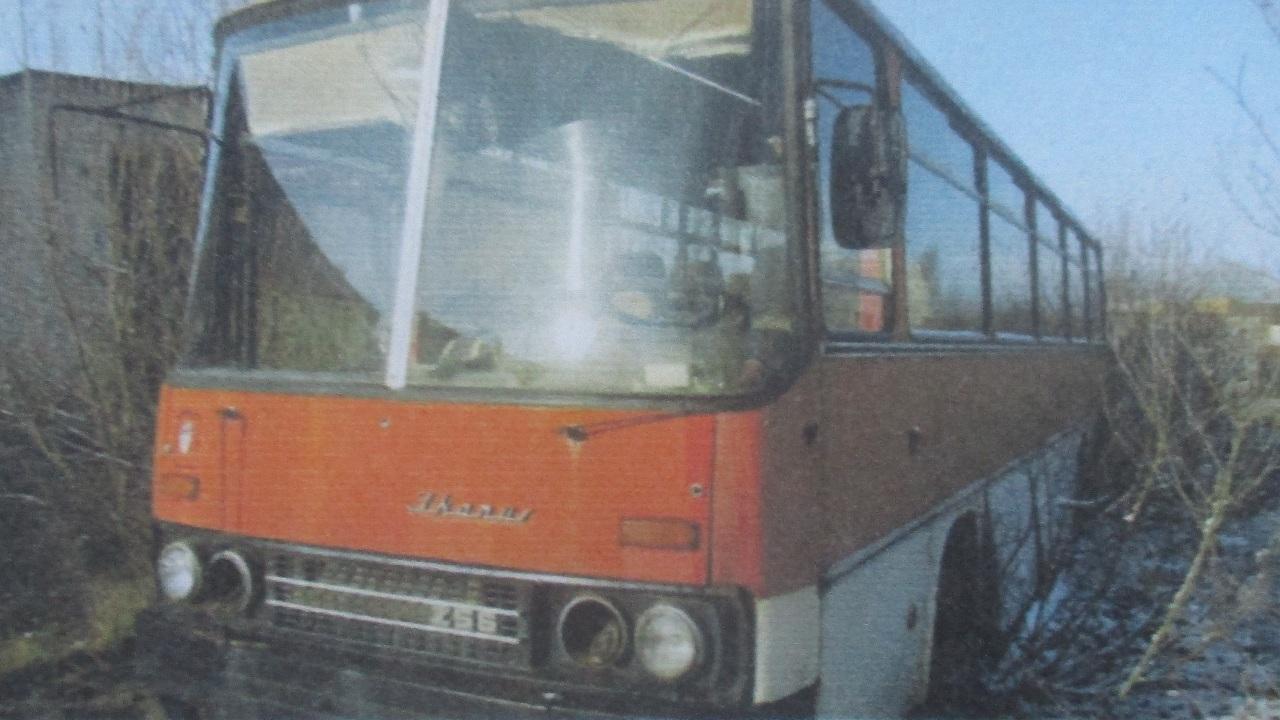 Транспортний засіб автобус Ikarus 256, 1990 року випуску, ДНЗ: ВС8948АК, червоного кольору, дизель