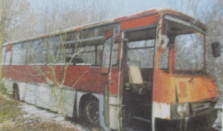 Транспортний засіб автобус Ikarus 256, 1986 року випуску, ДНЗ: б/н, червоного кольору, дизель