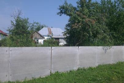 Житловий будинок, загальною площею 55.9 кв.м., та земельна ділянка, К/Н: 7120687400:01:001:0079, загальною площею 0.4346 га, що знаходиться за адресою: Черкаська обл., Драбівський р-н., с. Нехайки, вул. Шкільна буд. 73