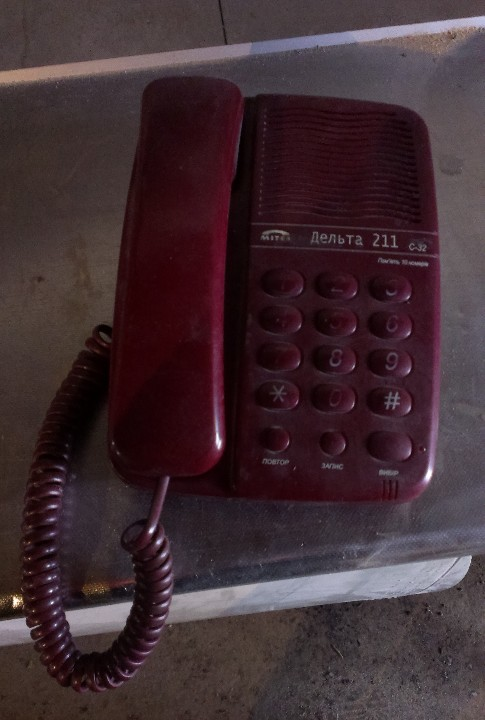 Телефон марка Дельта-211, ТУ У 21851883.010-99, вишневого кольору, б/к, робочий стан не перевірявся