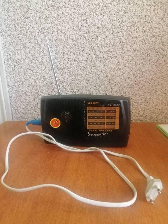 Радіоприймач